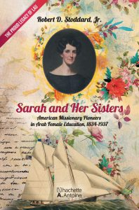 Book cover of Sarah and Her Sisters